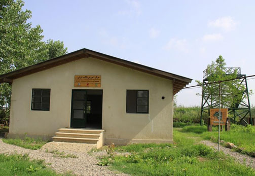 Environmental Education Centre