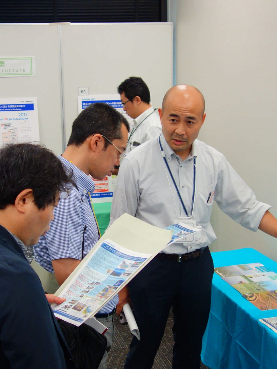 Mr. Aoki explaining the Anzali project