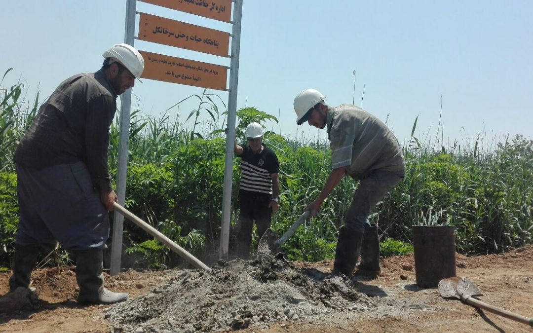 Four Warning Signboards Installed in Sorkhankol