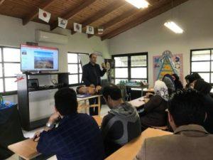 Fourth Environmental Education Program