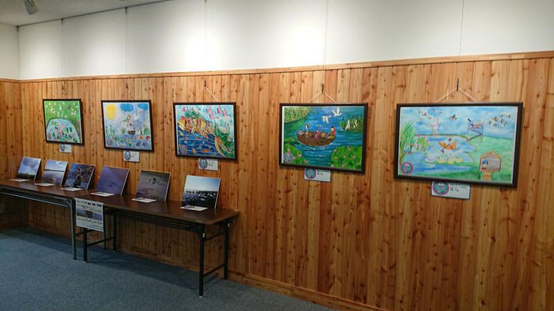 Photo-Exhibition