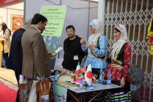 اکوتوریسم نمایشگاه تهران