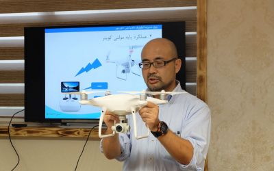 Drone Training Course Started for Wetland Conservation