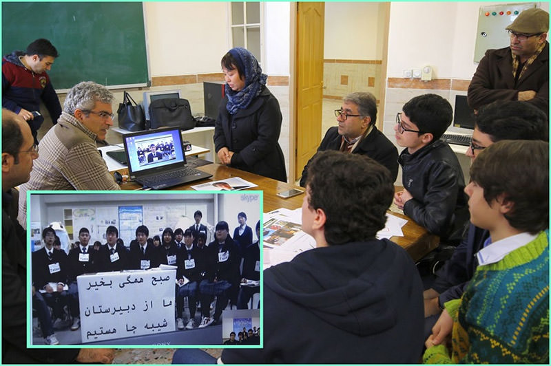 Student Internet Conference between Rasht/Anzali and Kushiro