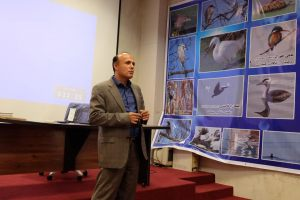 Reptiles and Amphibians Seminar