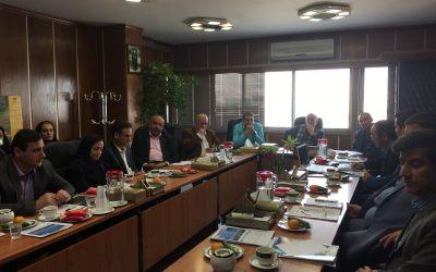Meeting for Boundary of the Anzali Wetland Held in Tehran